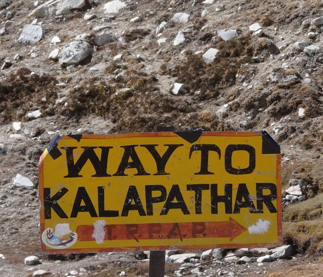 Everest Base Camp – Kalapather Trek