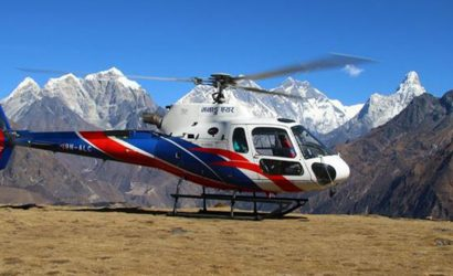 Everest Heli one Day tour